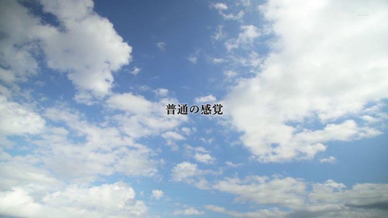 素人JD 一ノ瀬梓 画像 18