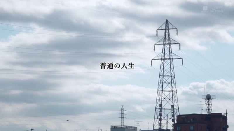 素人JD 一ノ瀬梓 画像 19