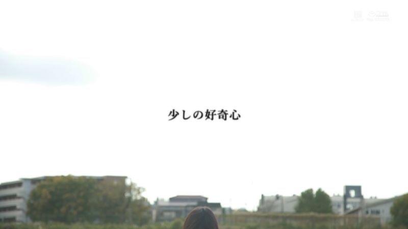 素人JD 一ノ瀬梓 画像 20
