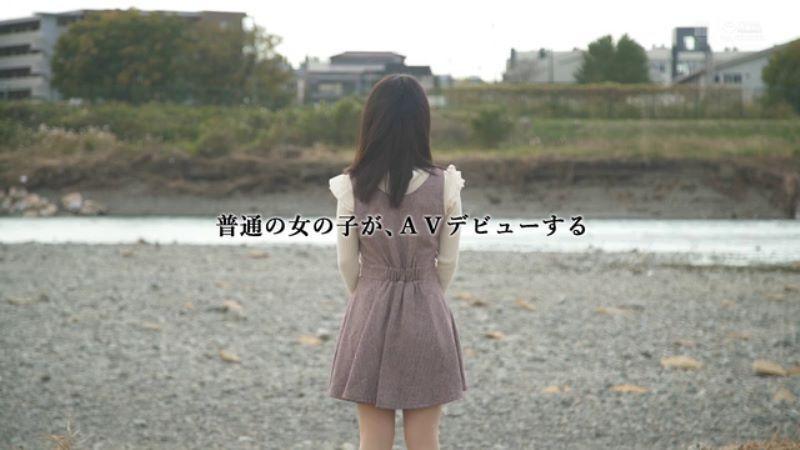 素人JD 一ノ瀬梓 画像 21