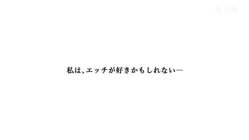 素人JD 一ノ瀬梓 画像 29