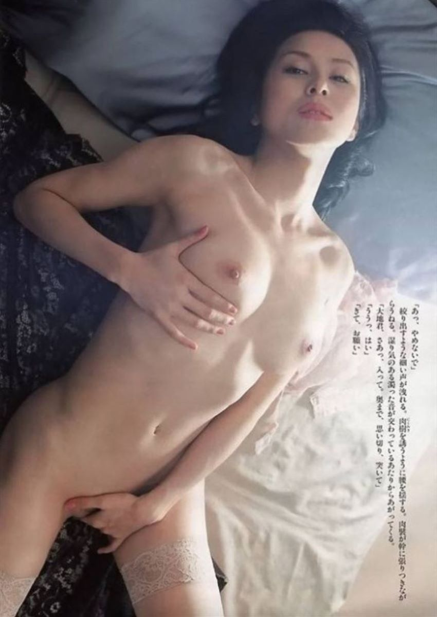 芸能人 ヌード 画像 115