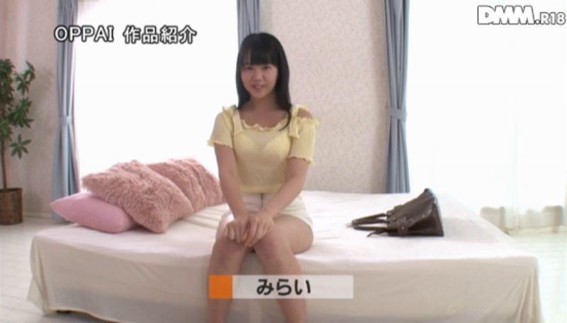 女子大生 沢井みらい 画像 13