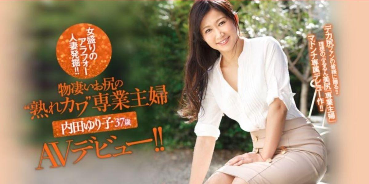 アラフォー人妻 内田ゆり子 画像 13