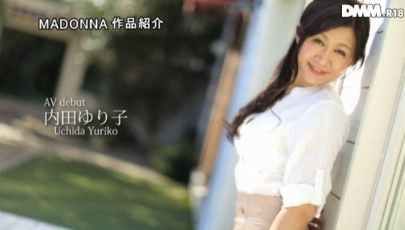アラフォー人妻 内田ゆり子 画像 25