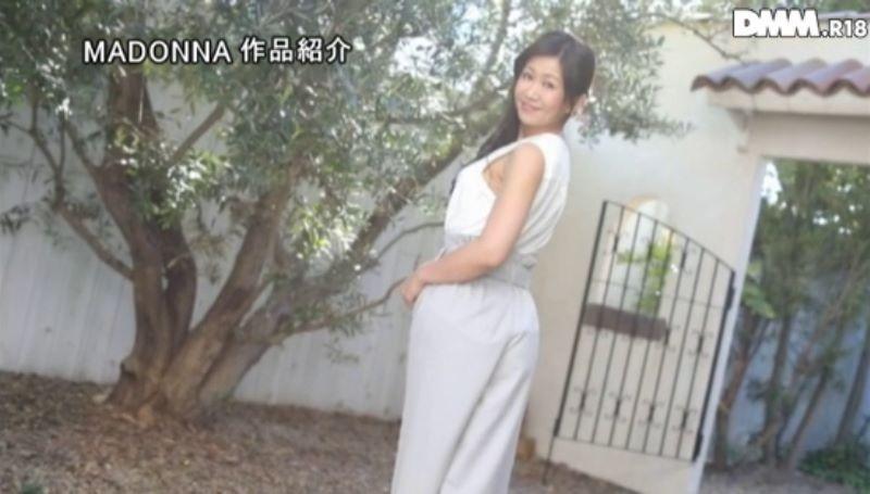アラフォー人妻 内田ゆり子 画像 26