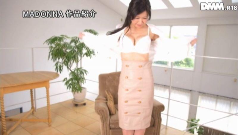 アラフォー人妻 内田ゆり子 画像 27