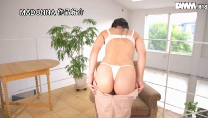 アラフォー人妻 内田ゆり子 画像 28
