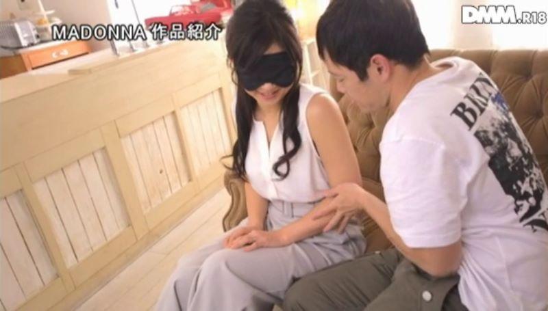 アラフォー人妻 内田ゆり子 画像 44