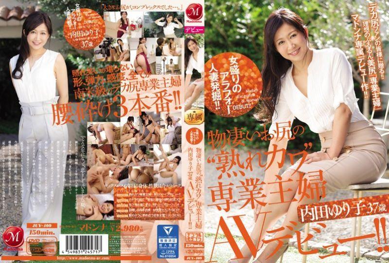 アラフォー人妻 内田ゆり子 画像 58