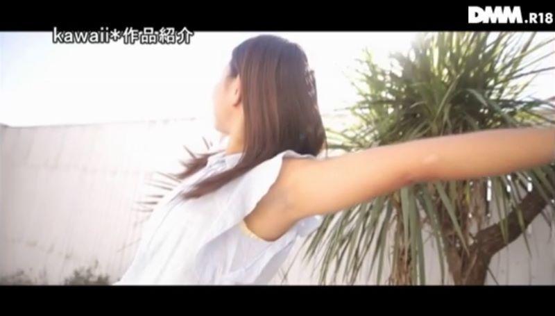 日焼けギャル 神谷充希 画像 18