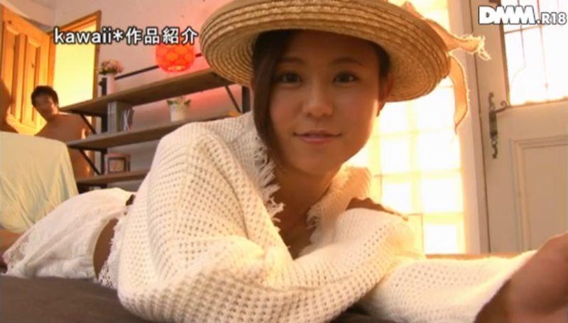 日焼けギャル 神谷充希 画像 38