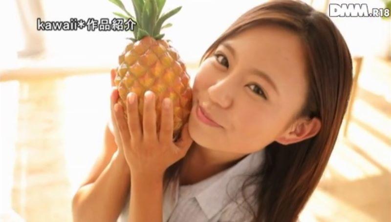 日焼けギャル 神谷充希 画像 43