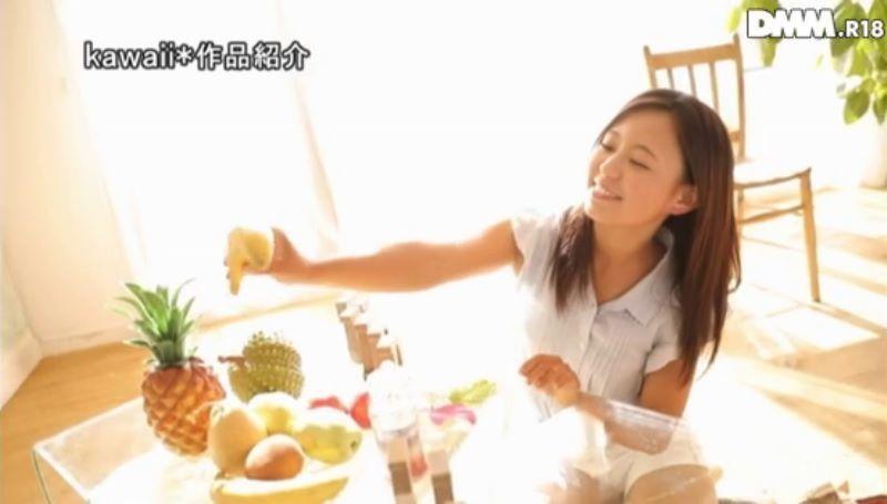 日焼けギャル 神谷充希 画像 44