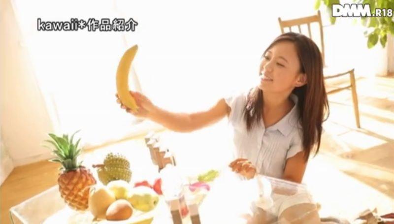 日焼けギャル 神谷充希 画像 45