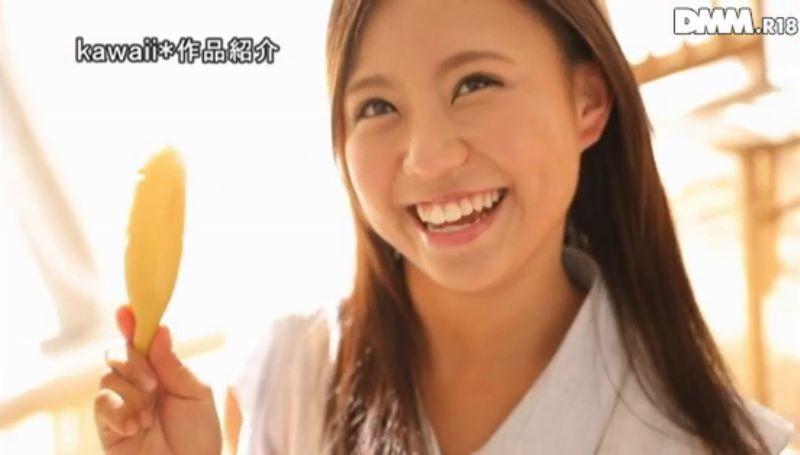 日焼けギャル 神谷充希 画像 47