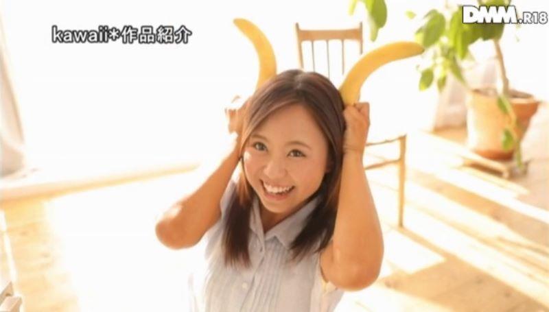 日焼けギャル 神谷充希 画像 48