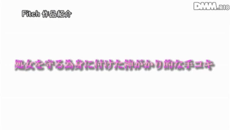 巨乳アスリート 青木亜樹 画像 35