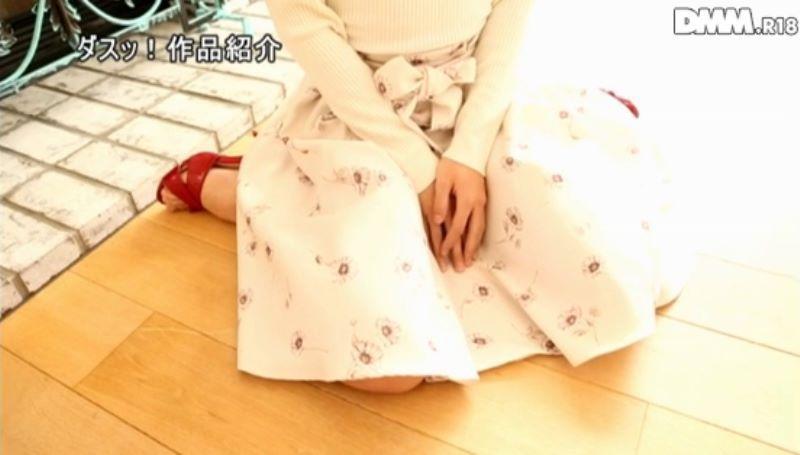 清楚系ニューハーフ 早川すみれ 画像 13