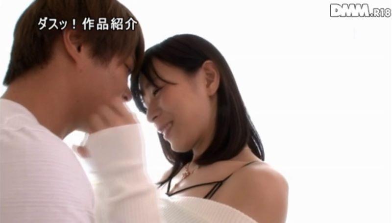 清楚系ニューハーフ 早川すみれ 画像 20