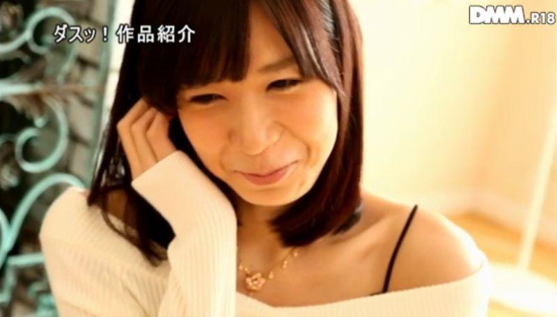 清楚系ニューハーフ 早川すみれ 画像 68