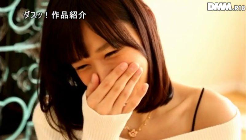 清楚系ニューハーフ 早川すみれ 画像 69