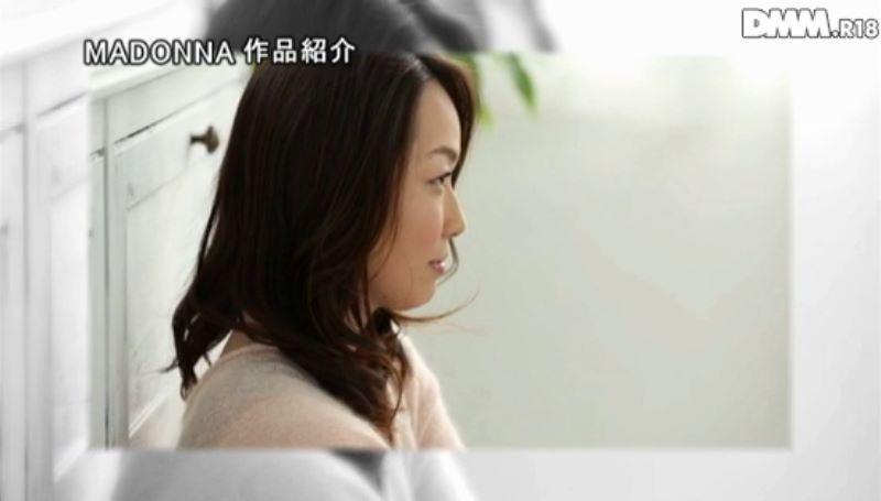 田舎の人妻 田中れいみ 画像 28