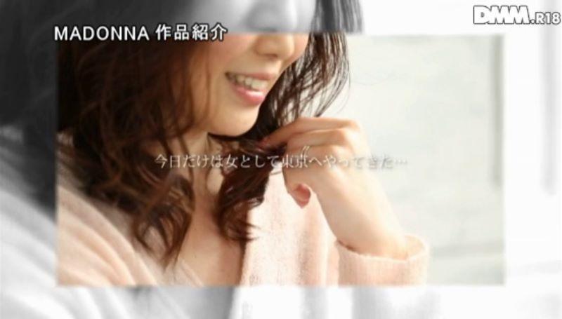 田舎の人妻 田中れいみ 画像 34