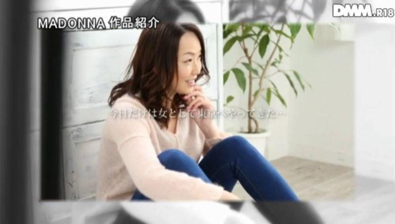 田舎の人妻 田中れいみ 画像 36