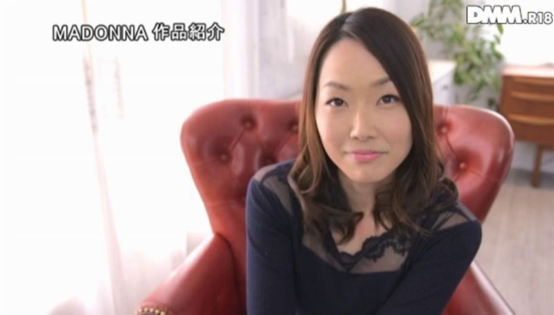 田舎の人妻 田中れいみ 画像 44