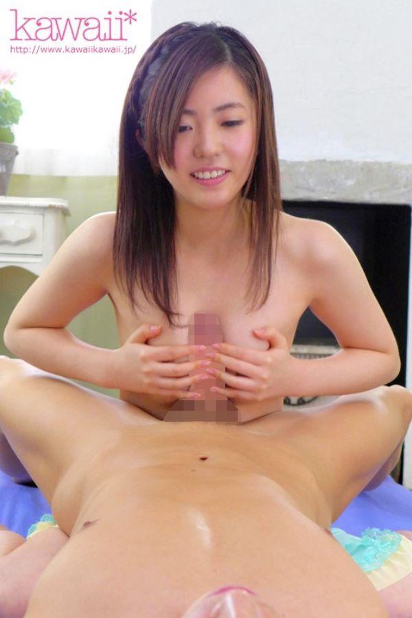 橋本りお ポルチオ開発 セックス画像 16