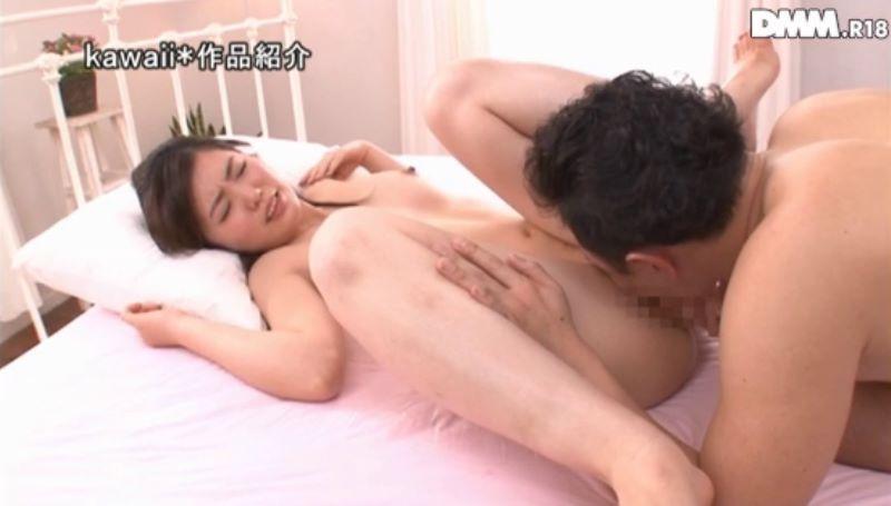 橋本りお ポルチオ開発 セックス画像 31