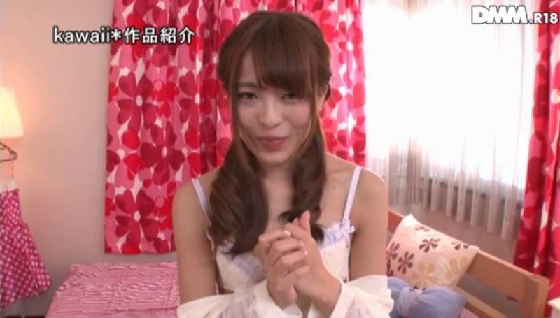 桜もこ 主観 エロ画像 34