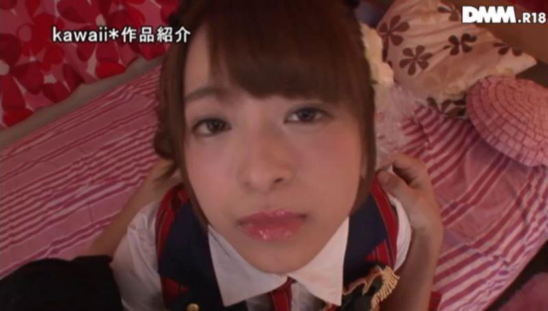 桜もこ 主観 エロ画像 57