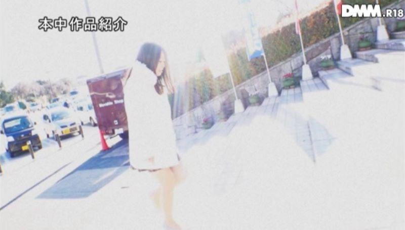 箱入り娘 岩崎弥生 エロ画像 13