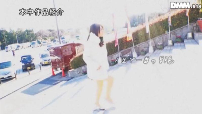 箱入り娘 岩崎弥生 エロ画像 14