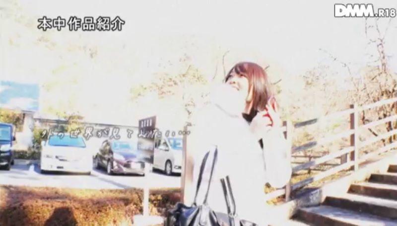 箱入り娘 岩崎弥生 エロ画像 17