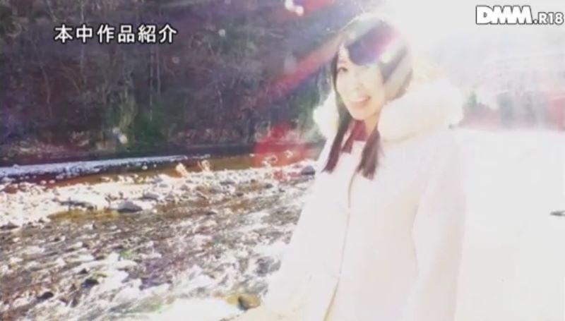箱入り娘 岩崎弥生 エロ画像 19