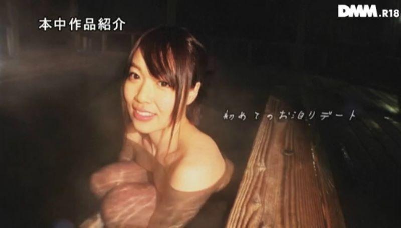 箱入り娘 岩崎弥生 エロ画像 24