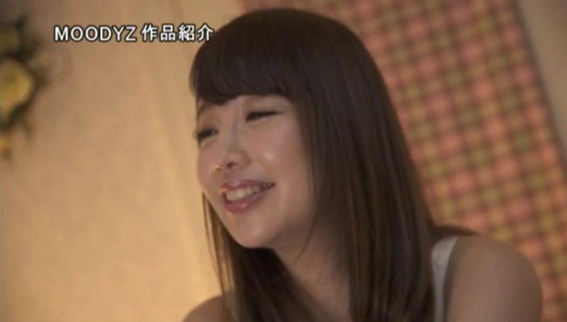 絶倫人妻 福田優子 画像 14
