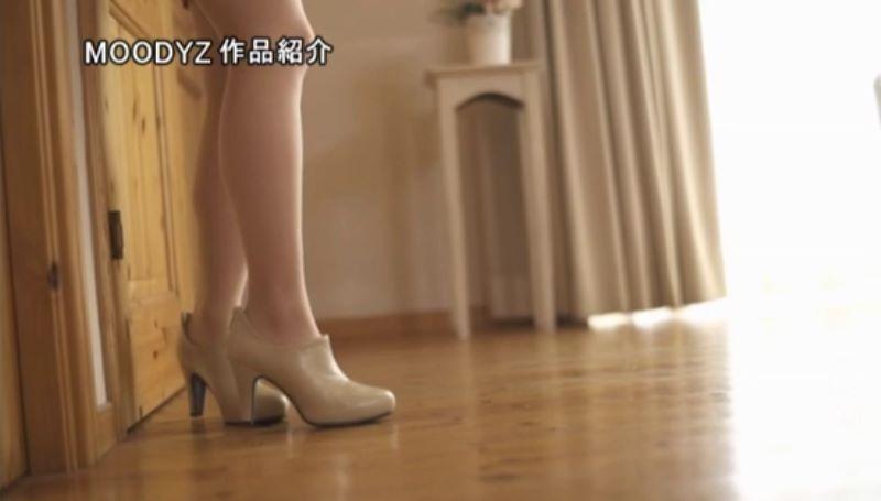 絶倫人妻 福田優子 画像 16