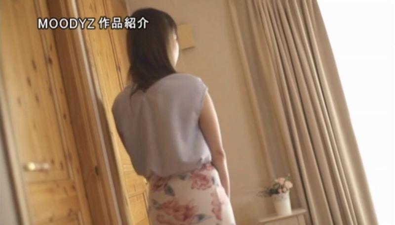 絶倫人妻 福田優子 画像 18
