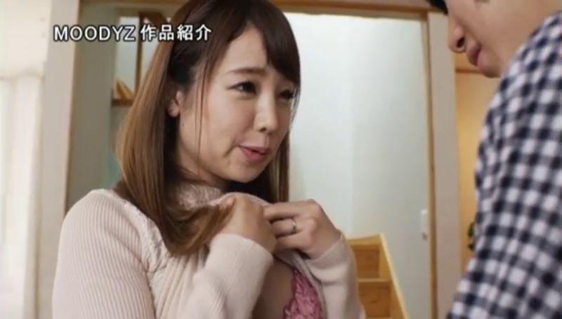 絶倫人妻 福田優子 画像 20