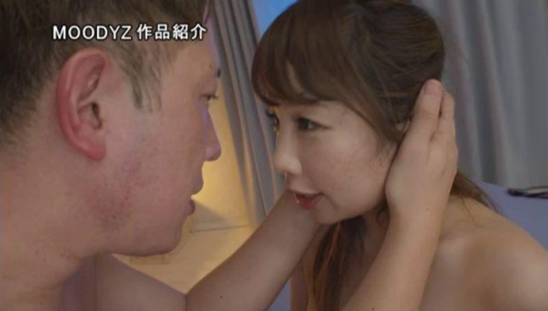 絶倫人妻 福田優子 画像 38