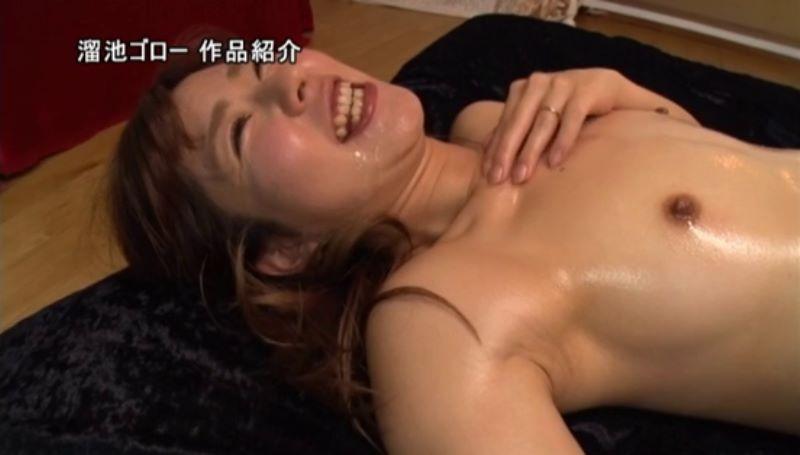 子持ち人妻 渡良瀬りほ 画像 54