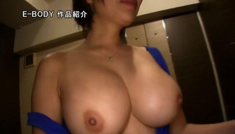 イケメンキラー 如月愛 セックス画像 20