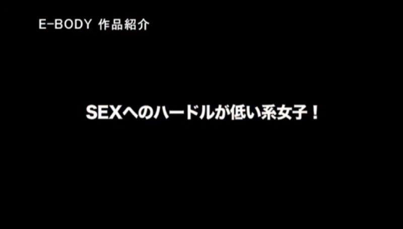 イケメンキラー 如月愛 セックス画像 33