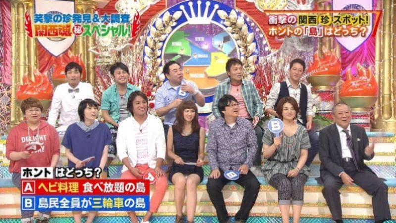 テレビ パンチラ 画像 1