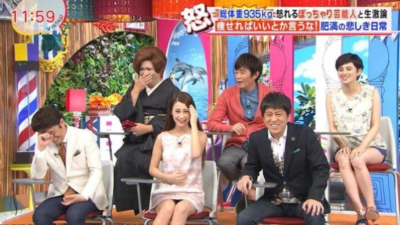 テレビ パンチラ 画像 2