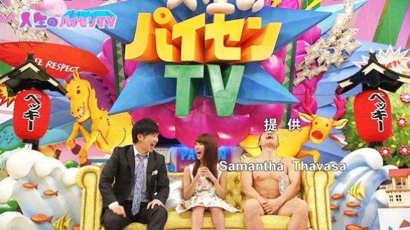 テレビ パンチラ 画像 7